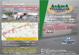 AsamaHiiClimb2017 Flyer A